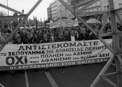 Συλλαλητήριο 23/1/2014