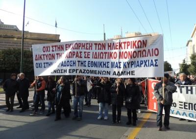 Κατάληψη και συλλαλητήριο 29/1/2014