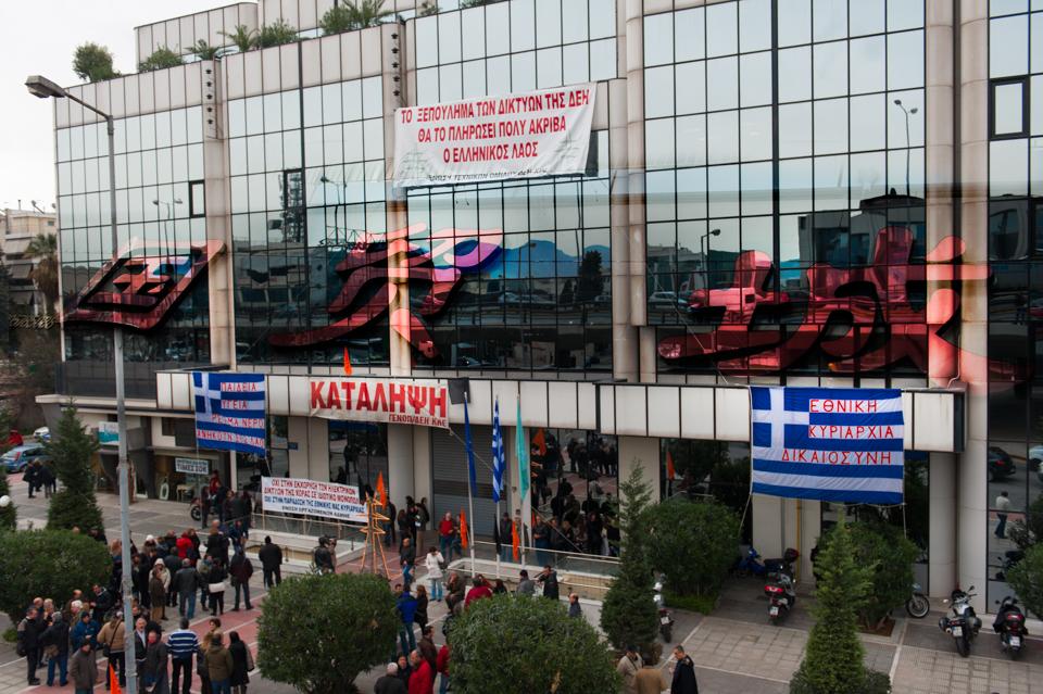 Εξωδικο των Σωματείων ΕΕ ΑΔΜΗΕ & ΠΑΣΕΒ/ΔΕΗ για την ακύρωση της πωλησης του ΑΔΜΗΕ