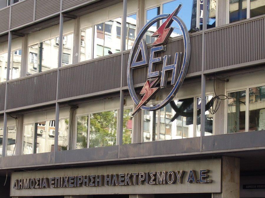 """Η ΔΕΗ """"διαγράφει"""" χρέη 1,7 δισ. ευρω"""