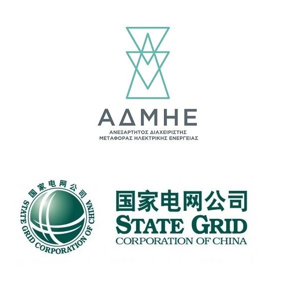 Τα προνόμια της State Grid και η «περίοδος χάριτος»