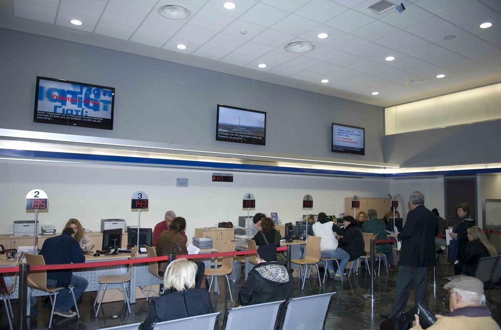 Πιλοτικό μέτρο: Απογευματινό ωράριο για τρία καταστήματα της ΔΕΗ