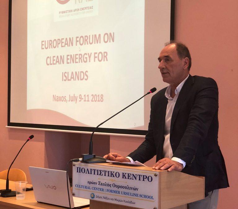 Αισιόδοξος ο υπουργός Ενέργειας για τη συνεργασία ΑΔΜΗΕ – Euroasia
