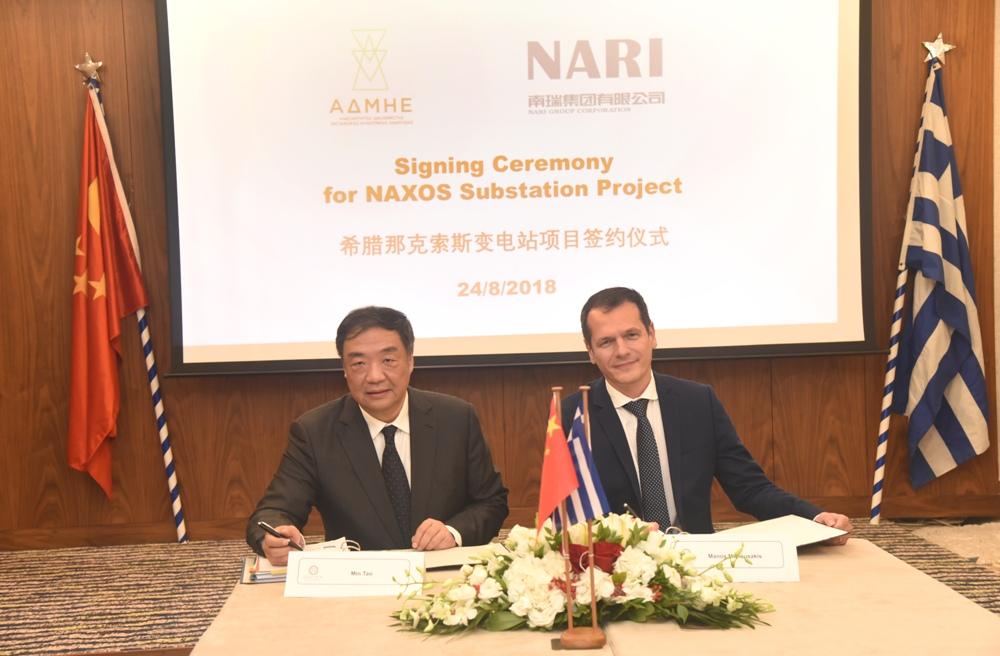 ΑΔΜΗΕ: Υπογραφή Σύμβασης με τη Nari Group για την Κατασκευή του Υποσταθμού 150 ΚV στη Νάξο
