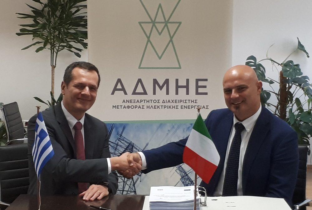 Αναβάθμιση των διασυνδέσεων στις Κυκλάδες – Συμφωνία ΑΔΜΗΕ – Prysmian