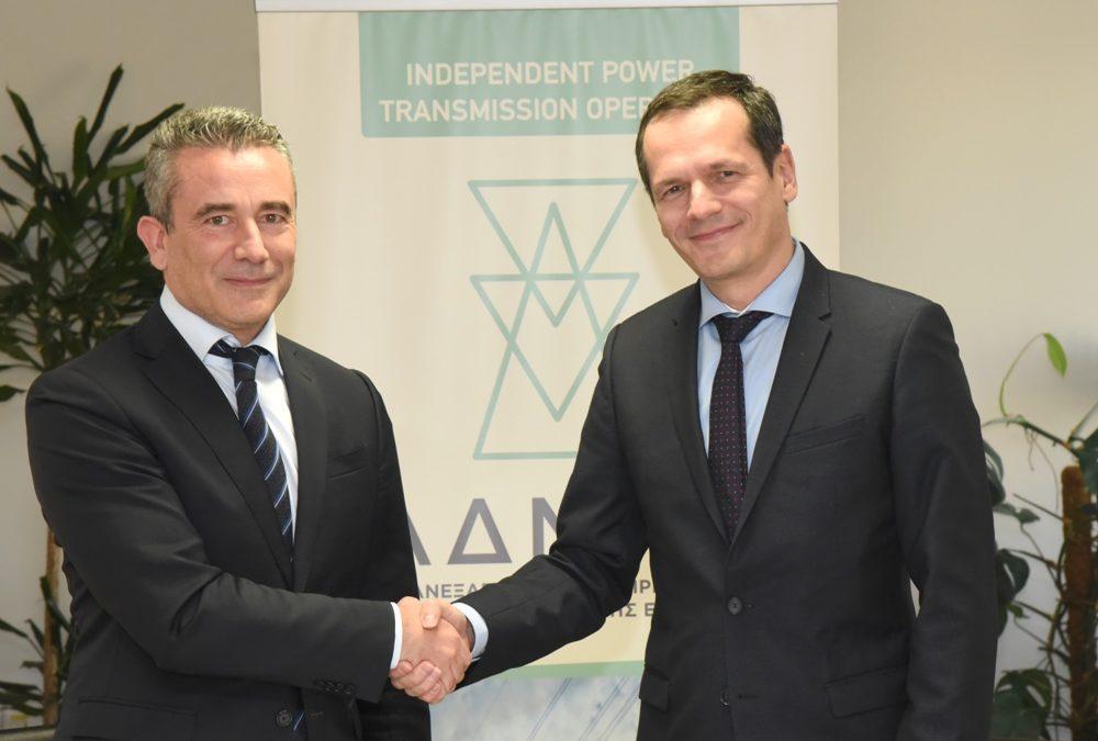 Υπεγράφη η συμφωνία για τη διασύνδεση της Νάξου