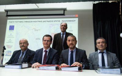 Υπεγράφησαν οι συμβάσεις για τη «μικρή» ηλεκτρική διασύνδεση της Κρήτης