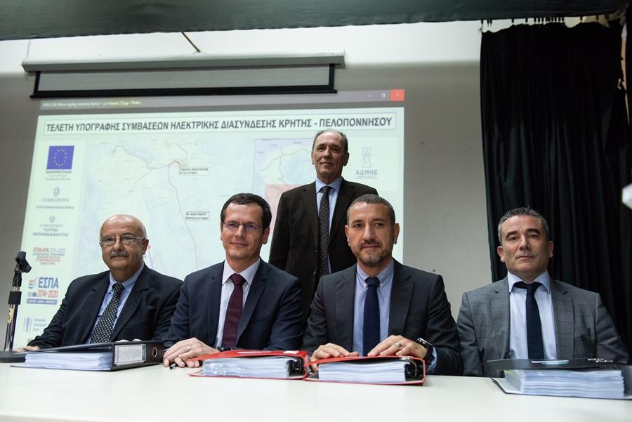 """Υπεγράφησαν οι συμβάσεις για τη """"μικρή"""" ηλεκτρική διασύνδεση της Κρήτης"""