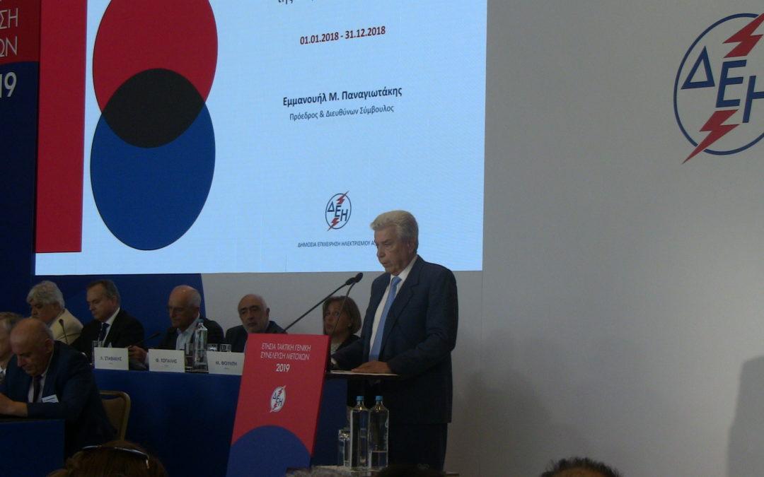 Παραίτηση του προέδρου της ΔΕΗ Α.Ε. Μ.Παναγιωτάκη