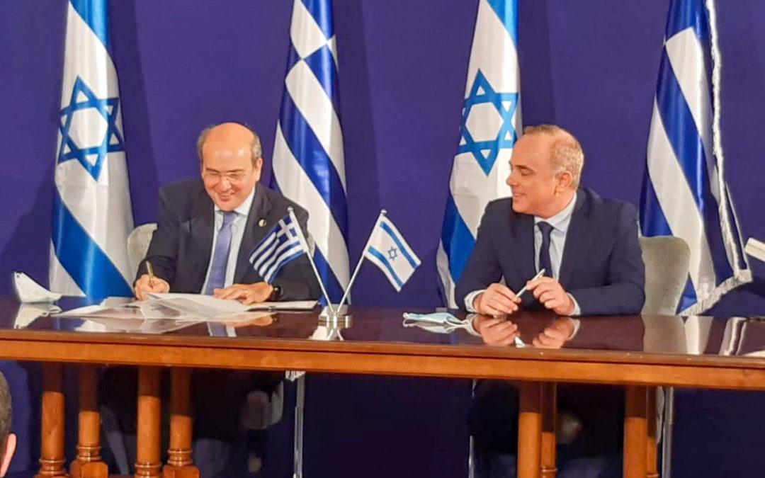 Ενεργειακή συνεργασία Ελλάδας-Ισραήλ