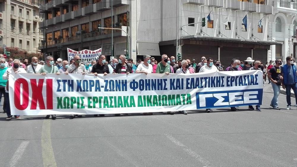 ΓΕΝΟΠ/ΔΕΗ:  24ωρη Απεργία ενάντια στο αντεργατικό νομοσχέδιο